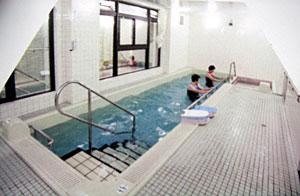 当院リハビリ用プール