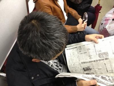 新聞読むネギ
