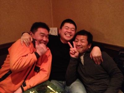 仲良し三人組