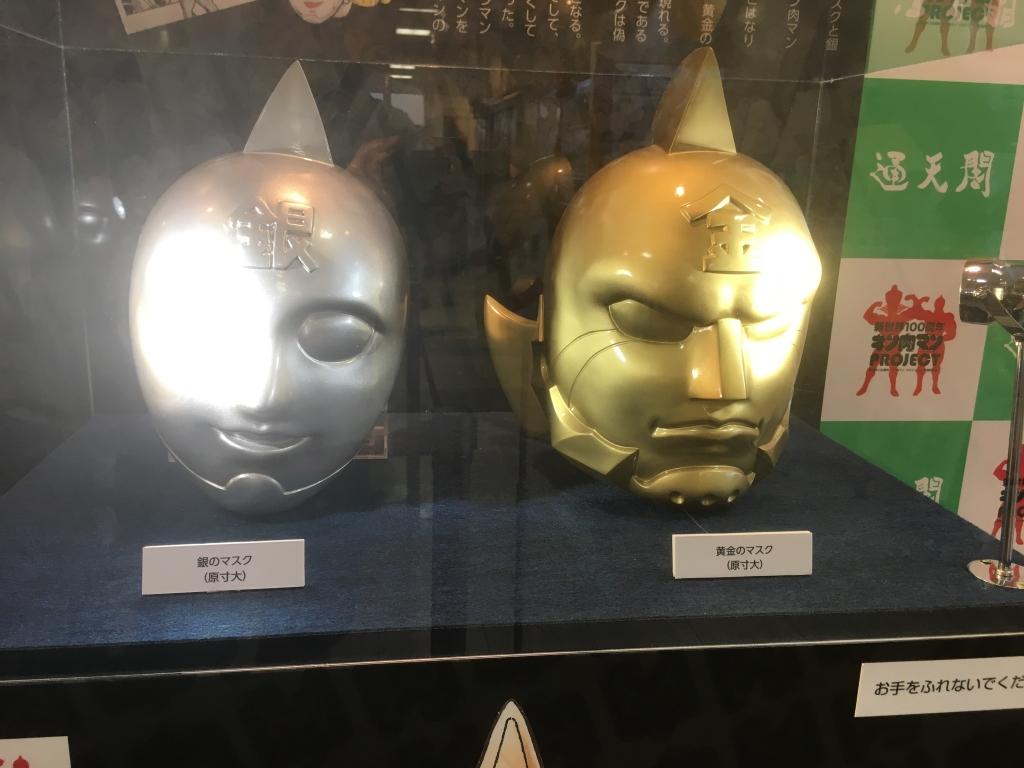 金銀マスク