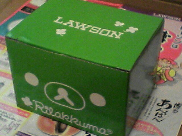 080506-01 LAWSON リラックマフェア