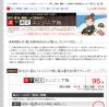 漢字検定エンジニア版