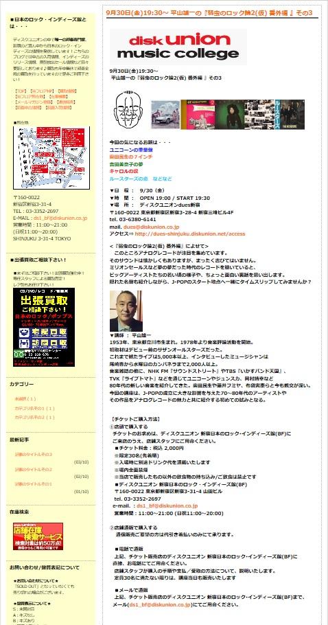 ブログイメージ修正版.jpg