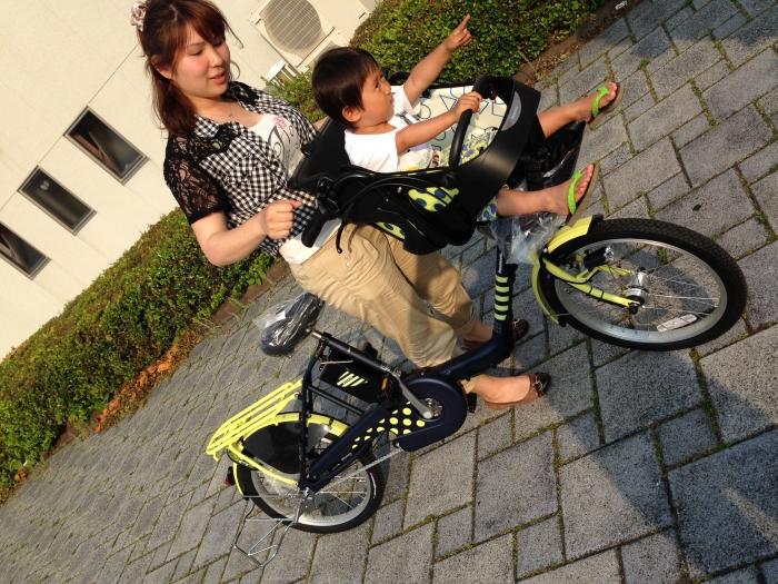 かわいい子供乗せ自転車 ...