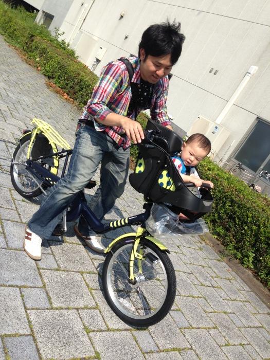 自転車の 子供 自転車 おしゃれ : パナソニック ★ ギュットmini DX