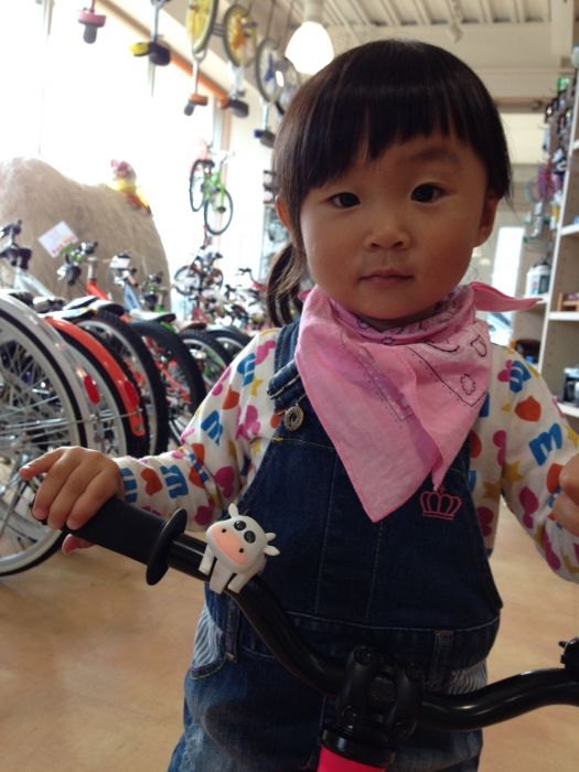... | オオムラ自転車 折戸店