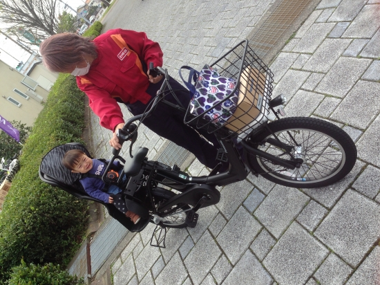 自転車 鍵 自転車 鍵 面白い : パナソニック ★ Gyutto アニーズ