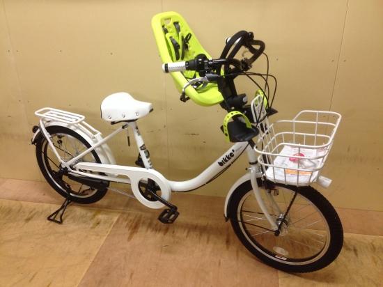 ファミリー自転車 | オオムラ ...