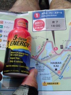 5時間エネルギー