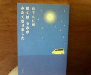20060822_236133.jpg