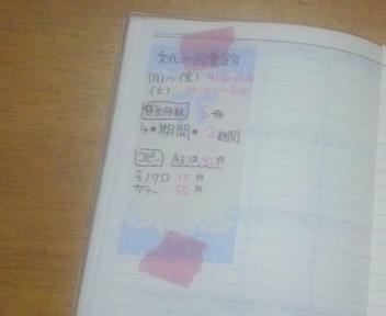 110129_192801_ed.jpg