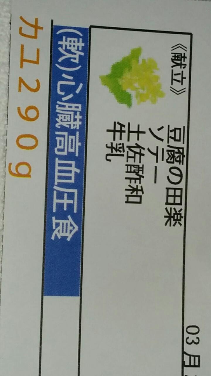 IMG_20160326_183603.jpg