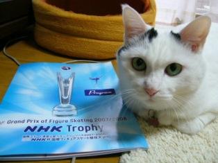 07NHK杯プログラム