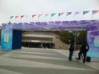 大阪市体育館