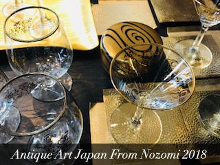 nozomi2018.png