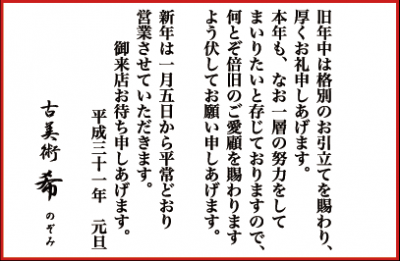 nozomi.png