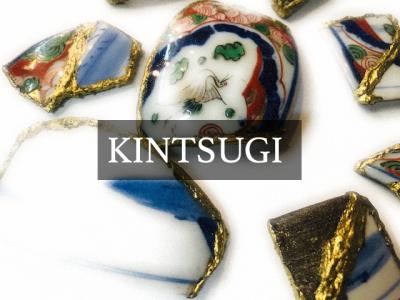 kintsugi.nozomi01.png