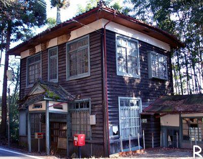 三穂の郵便局