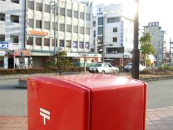 飯田駅前ポストの目線