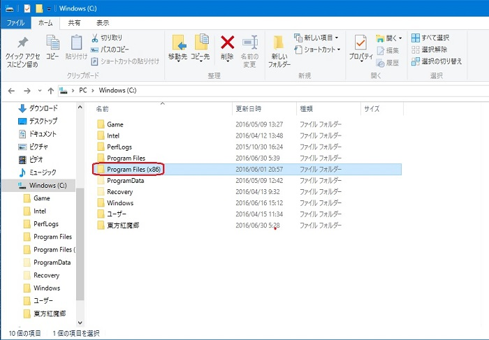 紅魔 windows10 東方 郷