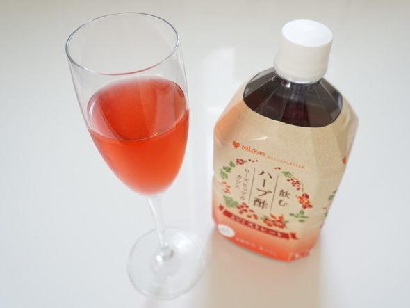 ミツカン飲むハーブ酢ローズヒップ&カシス