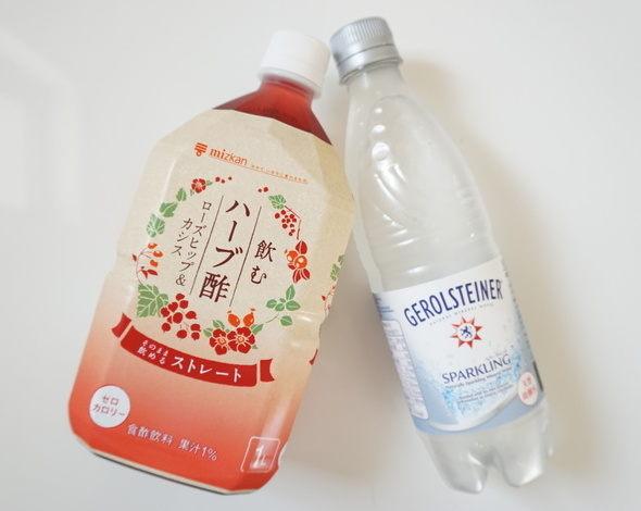 ミツカン飲むハーブ酢ローズヒップ&カシス炭酸割ゲロルシュタイナー