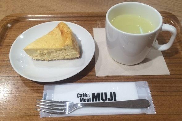 無印良品カフェ柚子チーズケーキ&ホット柚子ドリンク