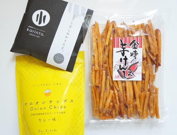 淡路島お土産うずしおかりんと・金時芋けんぴ・オニオンチップス