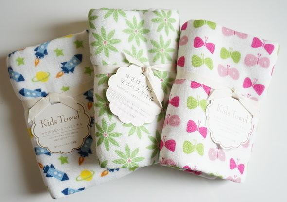 かさばらないミニバスタオル【日本製】Kids Towel