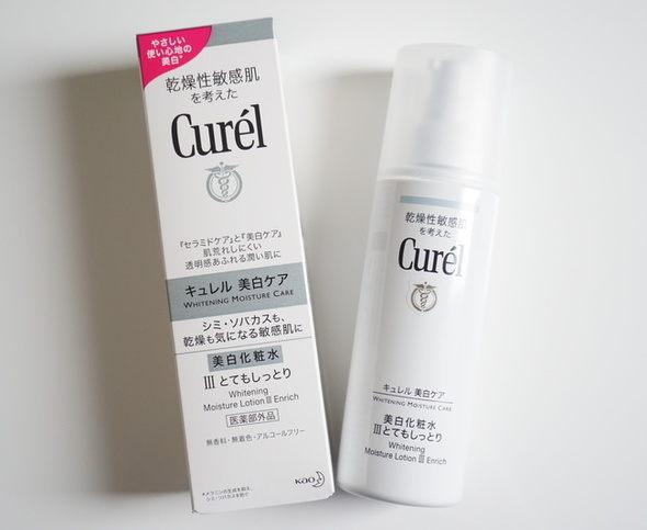 キュレル 美白ケア『美白化粧水』シミ・ソバカス乾燥性敏感肌