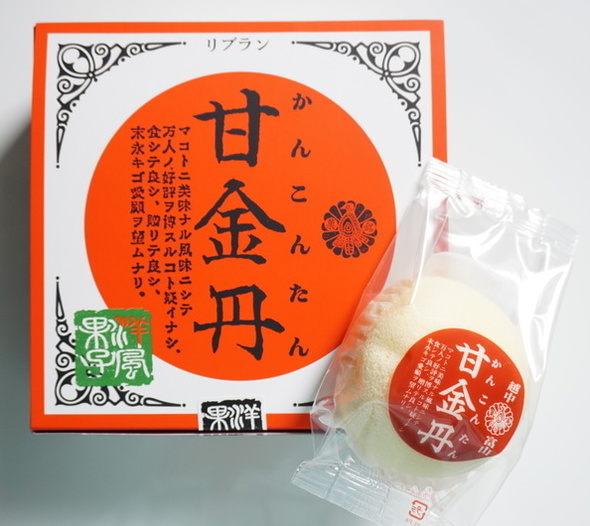 甘金丹(かんこんたん)富山のお土産
