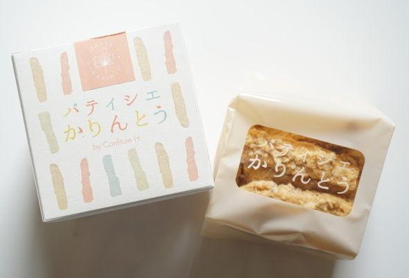 NHKの朝ドラ「まれ」のコラボ商品パティシエかりんとう