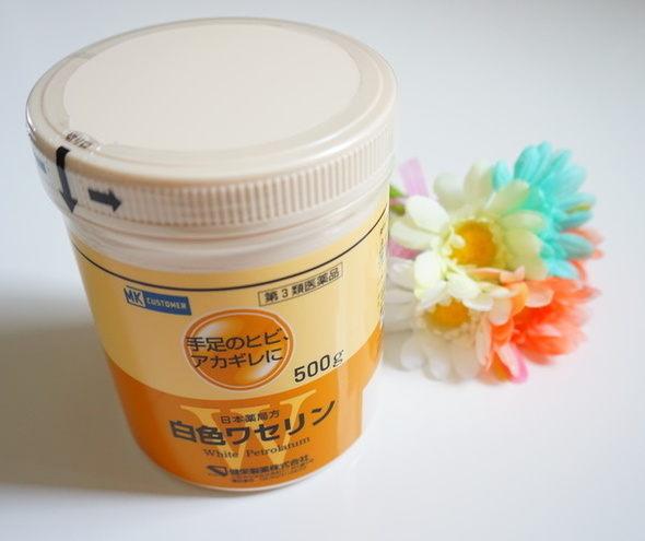 白色ワセリン 500g【手荒れ・乾燥】