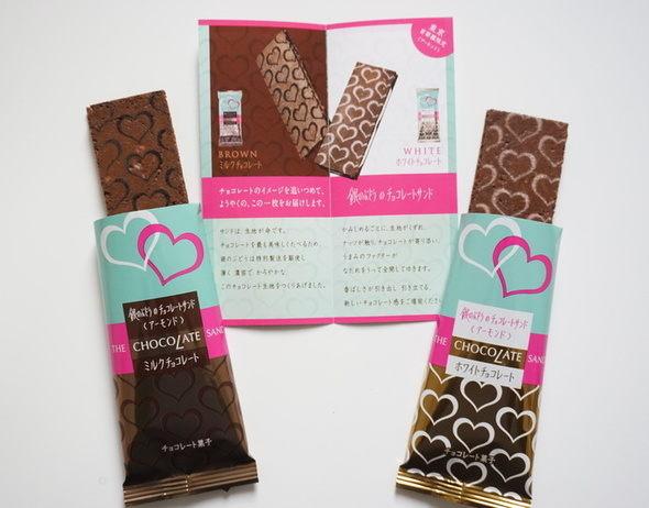 銀のぶどうのチョコレートサンド【ホワイトチョコレート・ミルクチョコレート】