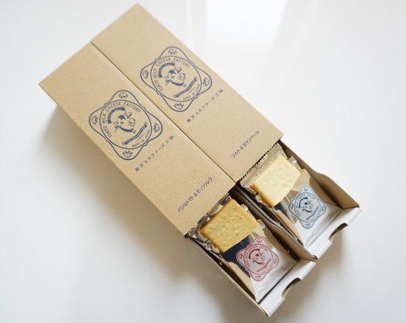東京ミルクチーズ工場【バジルトマト&モッツァレラ】クッキー