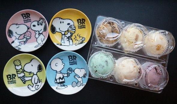 31【サーティワンアイスクリーム】baskin robbins(バラエティパック・ギフトボックス)スヌーピーカラフル小皿プレゼント
