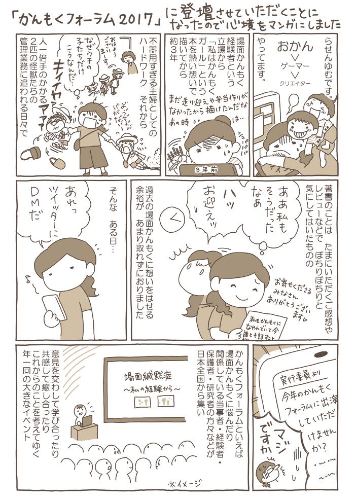 knmk_flm_shinkyo01.png