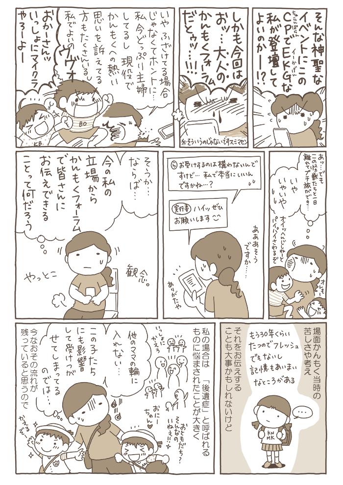 knmk_flm_shinkyo2.png
