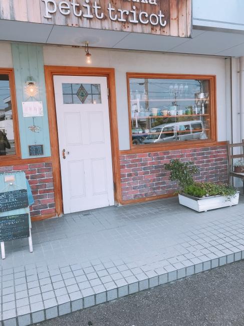 Cafe プチトリコ