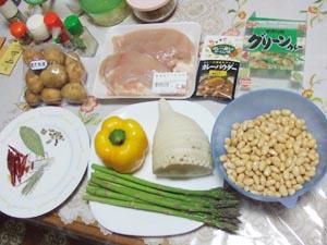 大豆のタイ風カレー材料