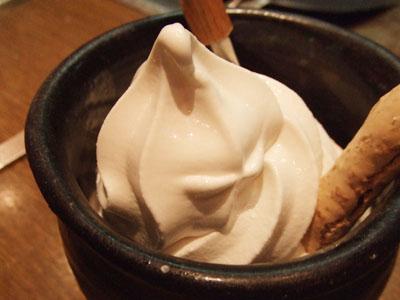 このみソフトクリーム