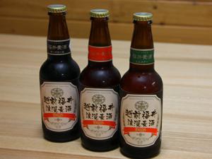 越前福井浪漫麦酒