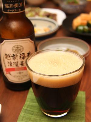 福井地ビール黒