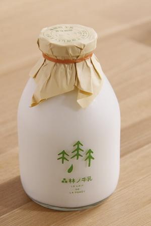 森林の牛乳