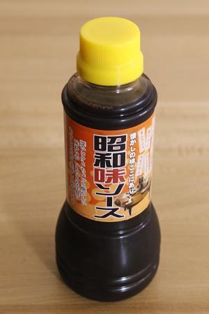 昭和の味がするソース