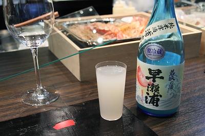 ビストロ三玄 日本酒