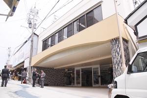東尋坊観光交流センター