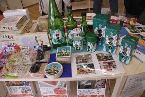坂井市の特産物展示