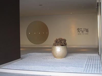 和倉温泉のおしゃれな旅館