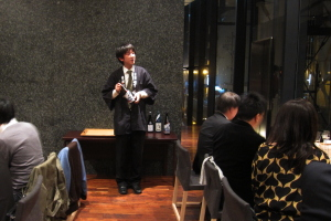souan日本酒の会